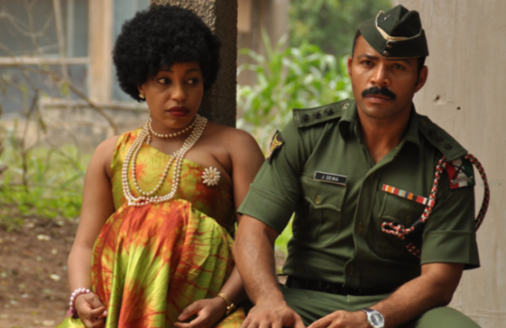 Rita Dominic and Ramsey Nouah in '76