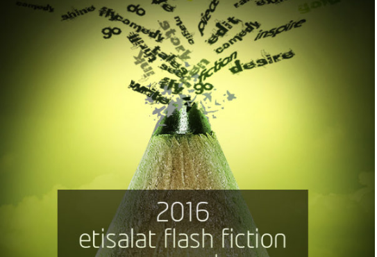Etisalat Fash Fiction Award 2016 | TheCable Lifestyle