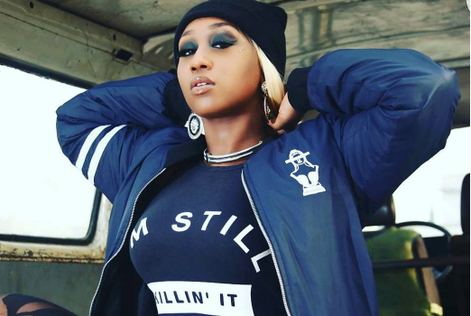 Victoria Kimani leaving Chocolate City | TheCable.ng