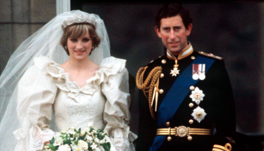 Princess Diana attempted suicide after marrying Prince Charles | TheCable.ng