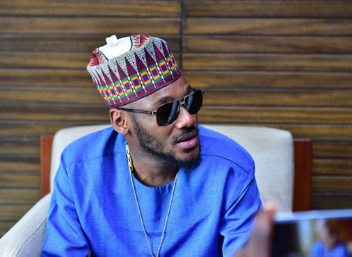 2Baba on celebrity status: Money in my pocket doesn't mean…