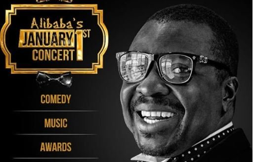Ali Baba January 1st concert   TheCable.ng