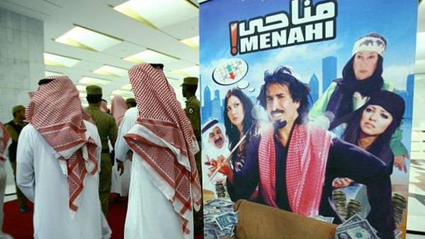 Saudi Arabia to lift ban on cinemas